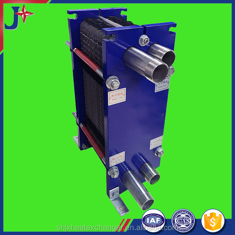 do not miss big sale fine workmanship ss304/ ss316L APV utility & water treatment plate heat exchanger