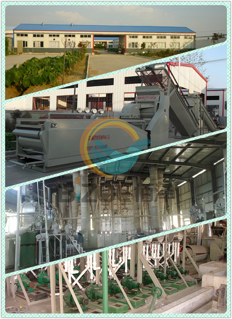 Cassava starch processing machine starch dryer machine