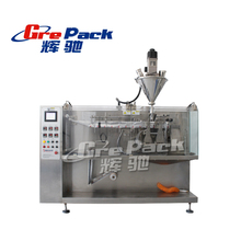full automatic nuts granule packing machine