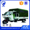 Africa hospital three wheel motorcycle with rear waterproof canvas