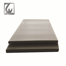 High Quality AISI 302 Austenitic Stainless Steel Clad