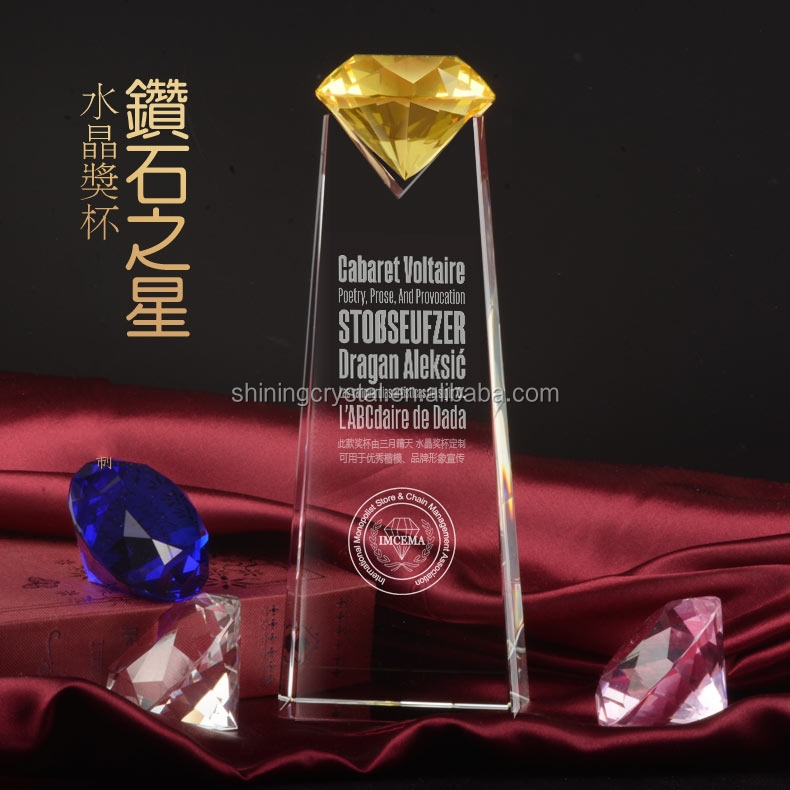 Factory Producing diamond Crystal Trophy award