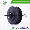 /product-detail/jb-104c-rear-wheel-brushless-geared-hub-electric-bicycle-motor-60540811024.html