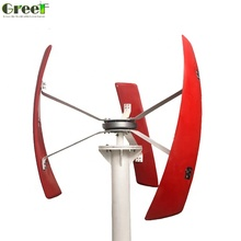 vertical <strong>wind</strong> generator for sale, vertical <strong>wind</strong> <strong>turbine</strong> for home