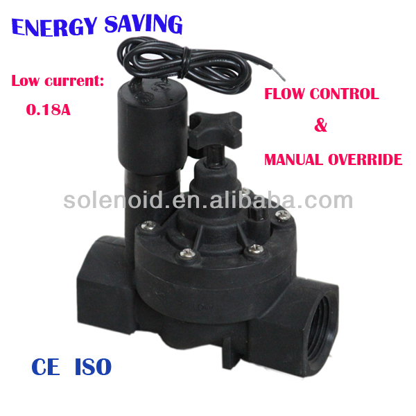 1'' water flow regulator