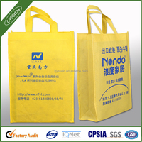 Yellow cheap non woven shopping bag