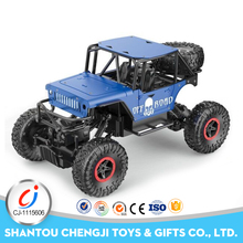 Hot sale 2.4G customized simulation rc 1\:18 die cast model car