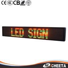 Electronic Scrolling Message Led Signs,Led Boards,And Outdoor Digital Signage led digital board sign