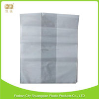 Newest factory direct sales gravure printing shrink film wrap bags
