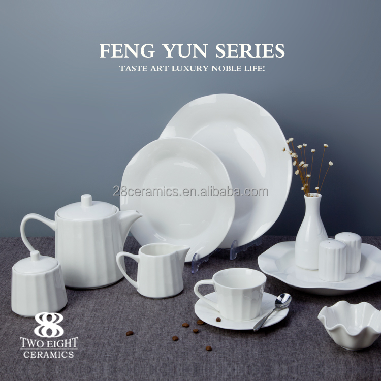 250ml/340ml custom white ceramic mug,Guangzhou Supplier fine bone china