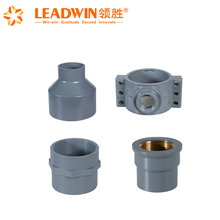 Customized plastic PVC reducing thread male female adapter / PVC 1/4 thread quick coupler