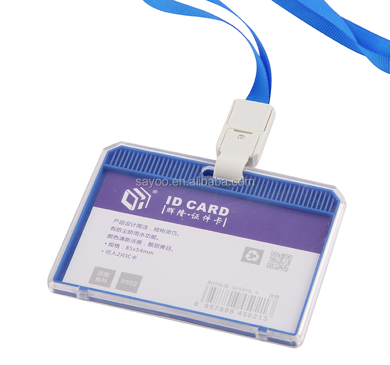 Transparent acrylic business id card holder with lanyard