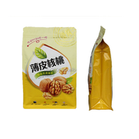 Custom logo hot sale food grade zipper stand up packing,Alibaba co uk low density plastic bags for foods