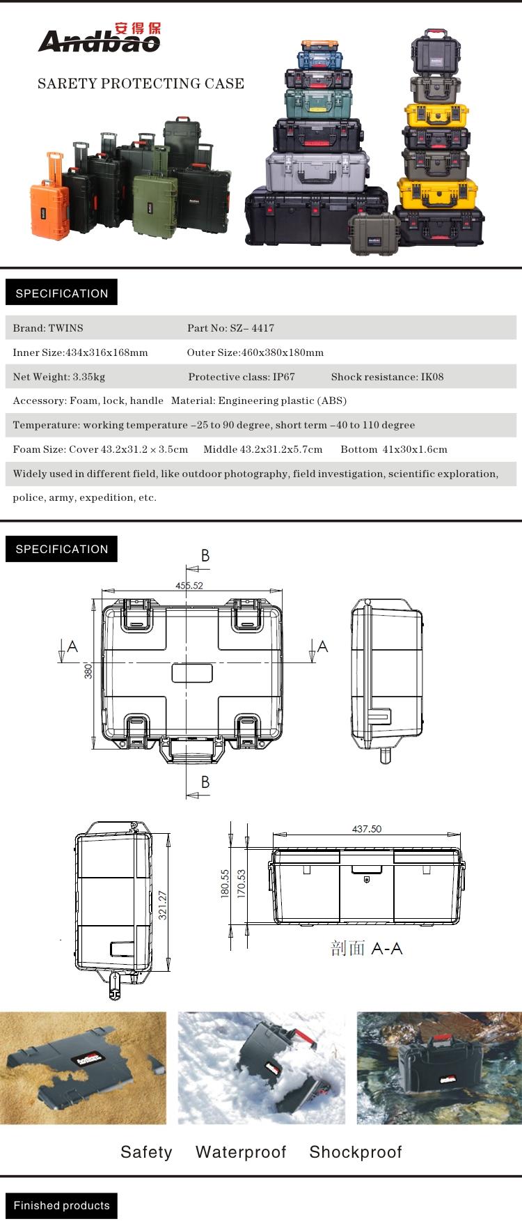 sz-4417-1