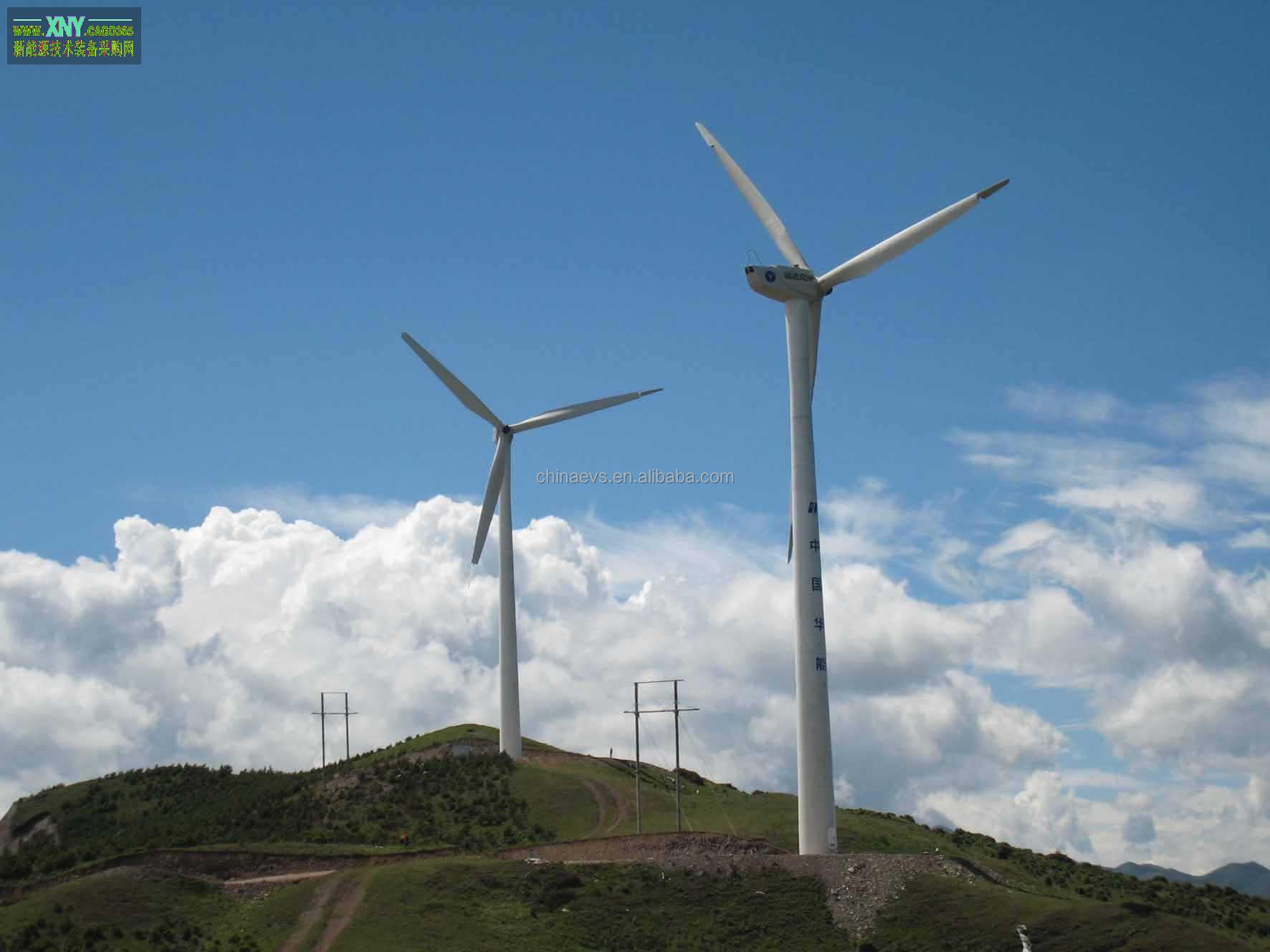 2MW Wind Turbine Generator With European technology