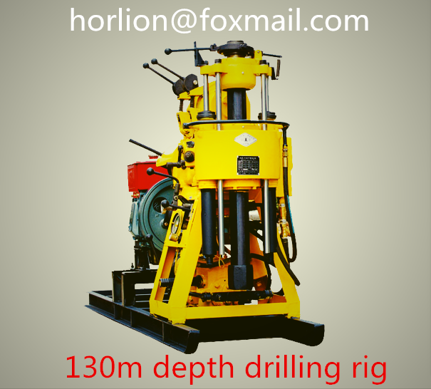 130m water well drilling rig for sale,deep water well drilling rigs,shallow well drilling rig