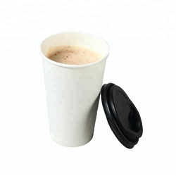 10oz Custom Printed Single Wall White Cardboard Disposable Paper Coffee Cup