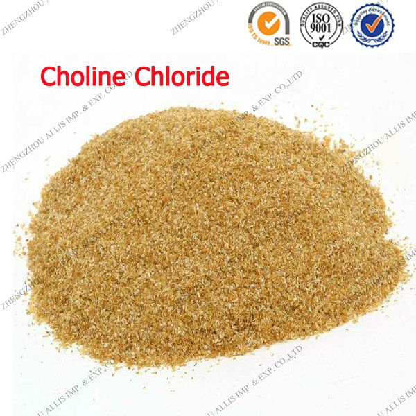 Animal feed raw material 50% choline chloride hplc method