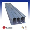 Factory price hot rolled h shape steel structure column beam made in China