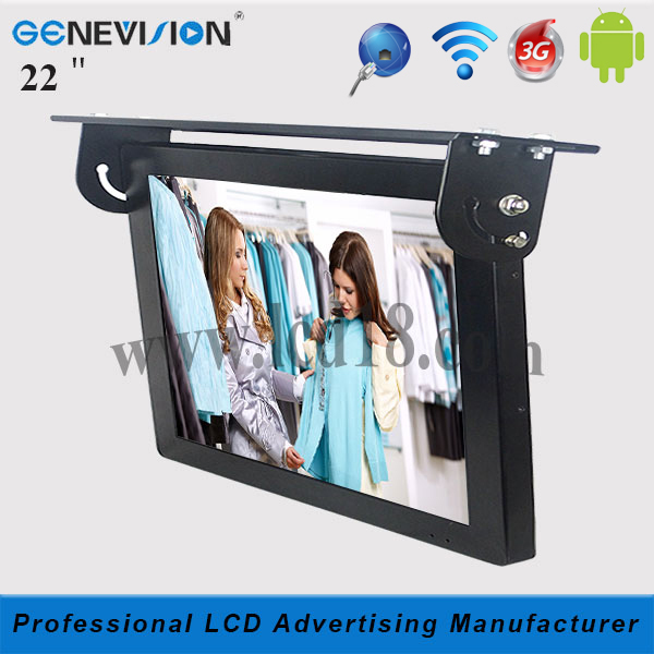 "Smart 22"" 22 inch full hd 1080P bus/taxi/metro/subway LCD/LED andriod Ad display(BUS-220A)"