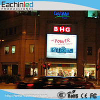 Player video p10 china video led dot matrix outdoor/P10 ledwall