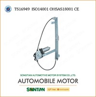 Auto Parts Electric Window Regulator and DC Car Windows Motor 7749404 FIAT Uno