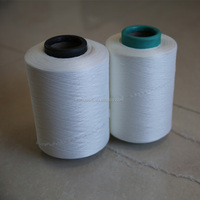 polyester air covered yarn with spandex 70 300