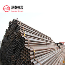 Durable in use carbon steel pipe standard length