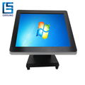 Best Seller 17 Inch Restaurant Pos System All In One With Full Metal Case Design