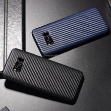 Ultra Thin Carbon Fiber Matte PP Hard Back Case Cover For Samsung Galaxy S8