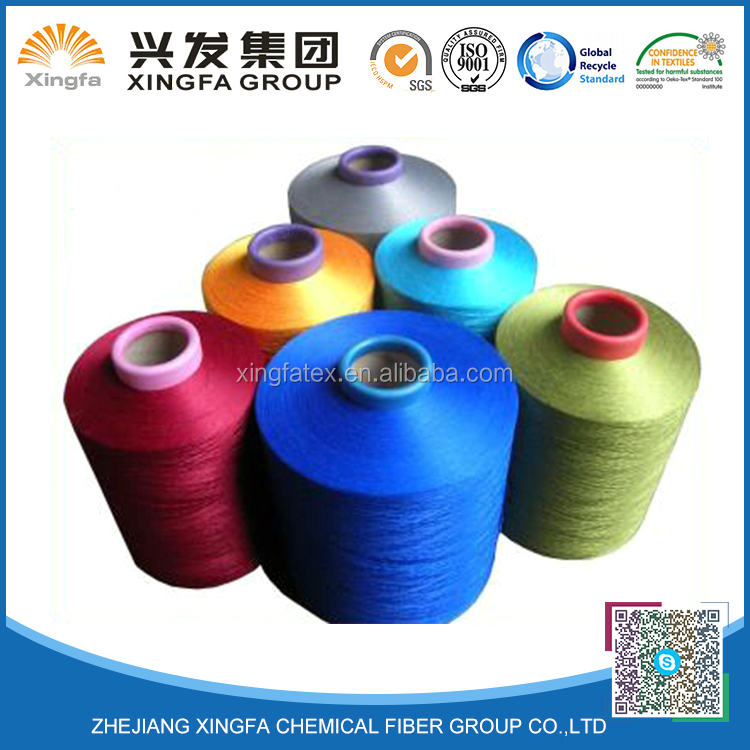 high quality sea-island yarn,100% polyester spun yarn,knitting yarn