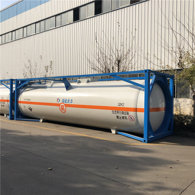 Gas tank T50 ISO tank <strong>container</strong> for LPG and ammonia gas