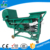 Soringa seed remove wizened sieving machine Seaweed cleaner machine