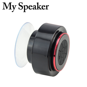 Small order gadget 2018 innovative under water super bass bluetooth mp3 speaker