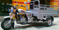150cc&200cc Silver Cargo Tricycle KV150ZH-A Factory direct sales Three wheel motorcyle