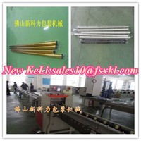 Long metal tubes automatic packaging machine