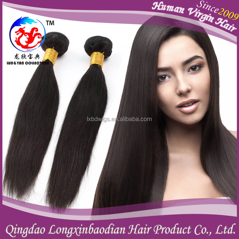 Tangle Free No Shedding Restyle Natural Color/ 1B Silky Straight Full Cuticle Remy Double Drawn Virgin Indian Hair Weave Wavy