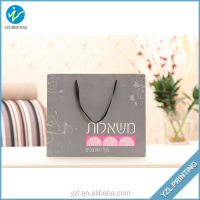 Watches,Cellphone,Small Products Brand Printing Packaging Paper Bag