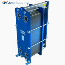 Boat Marine Sea water Salt water plate heat exchanger