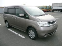 NISSAN SERENA 2005 ID{620} JAPANESE USED CARS SECOND HAND VEHICLE