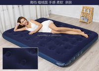 2016 hot inflatable mattress for sale