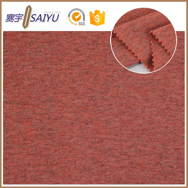 Factory hot types polyester dye wholesale baby cotton interlock knit fabric for sale