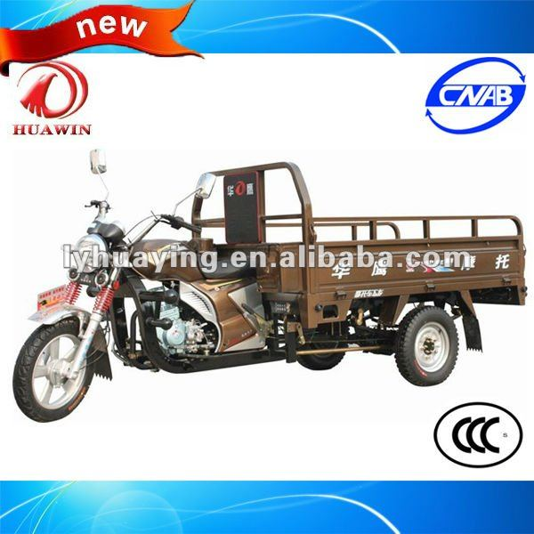 new 3 wheel motorcycle for cargo 200cc