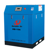 Larger Air Flow Oil Lubricated Reciprocating Type Durable Air Compressor