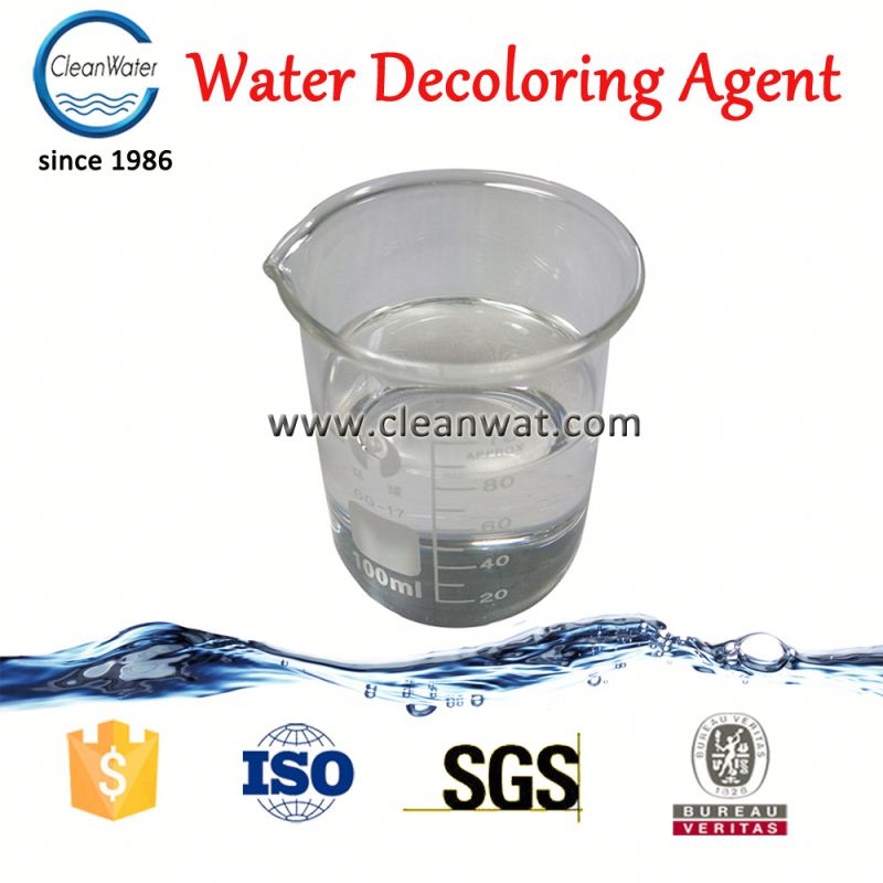 Reactive Red <strong>Color</strong> Water Decolorizing CW-08 textile effluent <strong>color</strong> <strong>removal</strong>
