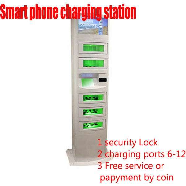 Coin Operated Cell Phone Charging Kiosk Digital Lockers / self-pay mobile charging station