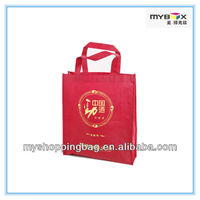 2014 Wenzhou recyclable non woven wine bag