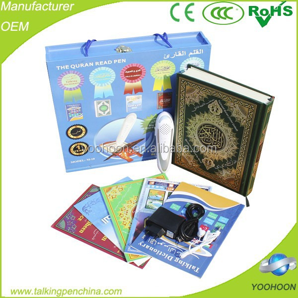 Quran Read Pen <strong>M10</strong> With cheap price and free mp3 for download