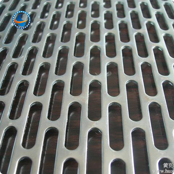 Anti-Wind & Dust 2mm Perforated Metal For Balcony