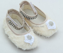 Baby Design Shoes Make your Own Brand Shoes New
